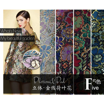 Hot sell jacquard fabric metallic fabric cheap fabric which used for Stage costume cloth or garment
