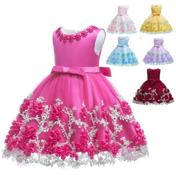 New European girls clothing lace girl dress party birthday wedding princess puffy baby kids girls gown dresses+ 7 colors