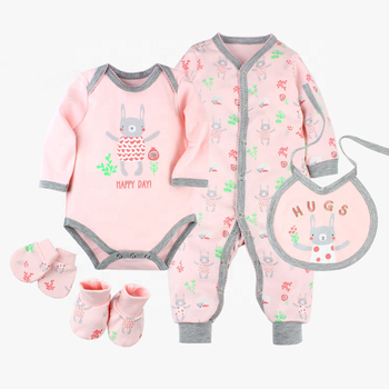 New Born Baby Gift Set Clothes Soft Fabric Unisex Baby Girls Clothes