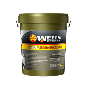 Wells G100 20W50 Long-life diesel engine oil for all types of trucks