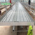 Hydroponics complete ebb and flood benches rolling growing table system for planting