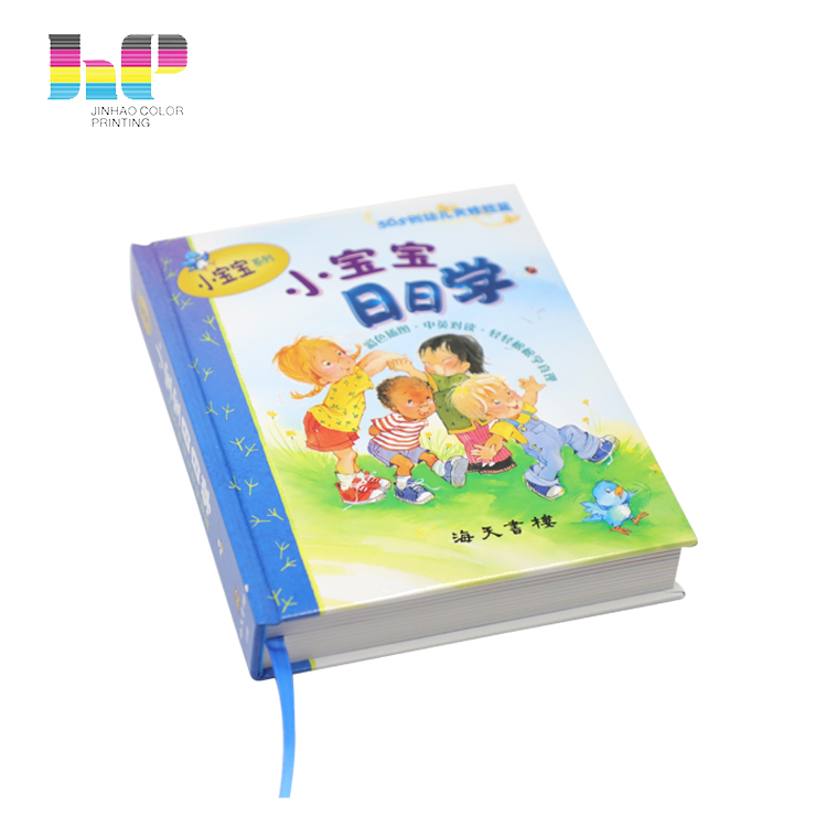 children cardboard book,kids early education book,My First Learning English book