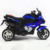 Cheap Kids Ride Rechargeable Battery Kids Motorcycle