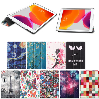 Best Buy Three Folding Colorful Painting Leather Flip Protective Cover Case for iPad 10.2, For iPad 10.2 Case, Sample Available