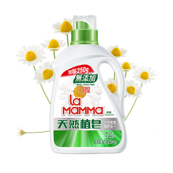 detergent liquid laundry my oem enzyme natural private label eco friendly detergente label design loundry product al por mayor