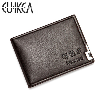 CUIKCA Card & ID Holders PU Leather Slim Wallet Driver License Card Case Business ID & Credit Card Holders