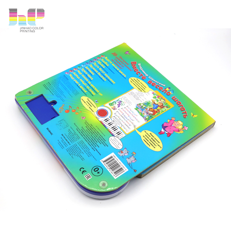 OEM Buttons Sound Board Book Printing,Kids Buttons Sound Board Book Printing With Lovely Music,Kids Buttons Sound Board Book Printing For Kids Education Learning