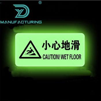 Most popular products China glow in the dark foil for safety direction