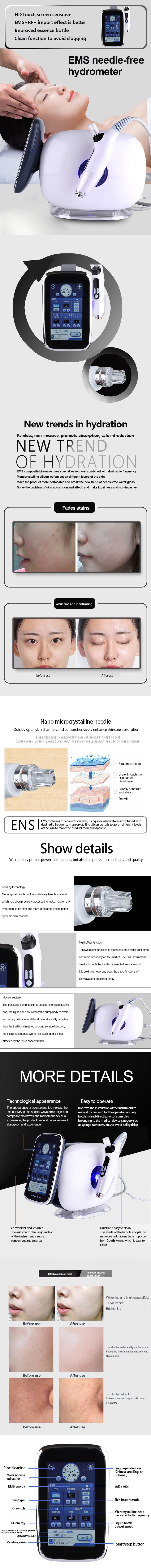 바늘 무료 물 mesotherapy 얼굴 인젝터 기계 electroporation rf ems 마사지 바늘 mesotherapy 장치 분사 총 장치