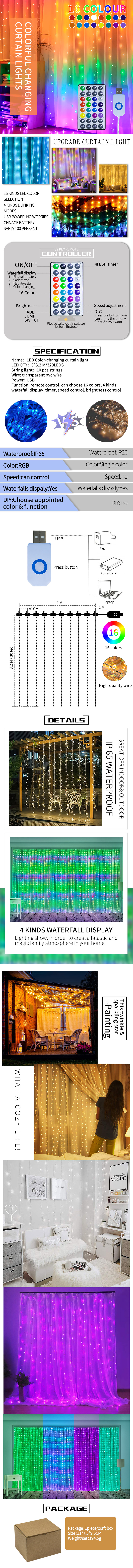 300LEDS Flashing Curtain Light RGB Waterfall Modes Wall Fairy Lights LED window Curtain String Light