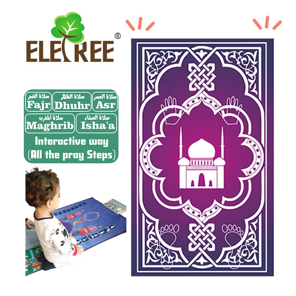 Muat Turun Al Quran Free Bangla Ebook Digital geobene H7742686994134da8b35176b25b29a211q