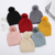 Wholesale Pure Color Plush Ball Winter Hat Knitted Wool Beanie