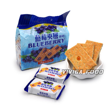 halal center filled blueberry flavor cream filled biscuits and cookies Sandwich biscuit