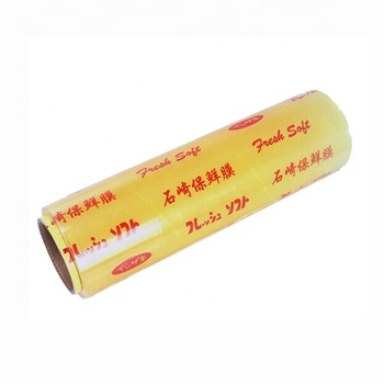 PVC Clear and PVC Normal Transparent Soft PVC Film