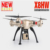 2018 Newest Syma X8HW RC Quadcopter FPV Drone professional with 4K 1080P Camera HD 6Axis Dron RC Helicopter VS xiaomi mi drone
