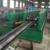 Full Automatic  High Speed Mountain Road W Beam Highway Guardrail Roll Form Machine