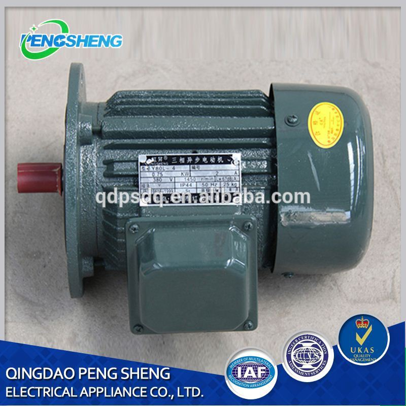 general electric motor wiring diagram view general electric motor wiring  diagram pengsheng product details from qingdao pengsheng electric  appliance