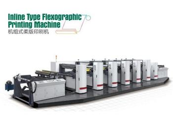Yt-1000 Inline type Flexographic Printing Machine