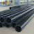 Supply plastic pe water pipe for irrigation 1200mm