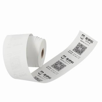 China wholesale pos cash register 58mm thermal paper roll