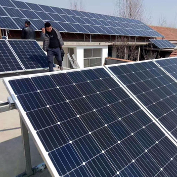 20kw solar pv kit on grid solar system 20 kva solar generator motor home solar energy system for home use