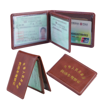 2019 Factory OEM Wholesale Cheap Price driving licence card holder