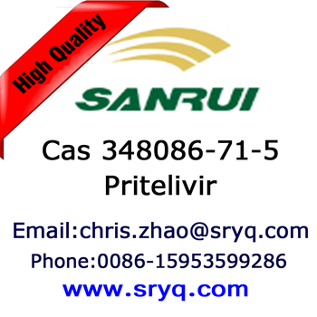 Sunthetic drug Pritelivir/ BAY-57-1293 cas 348086-71-5 for research