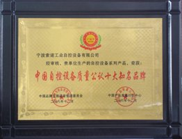 China Quality Certificate