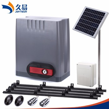 DKC500DC SOLAR POWER AUTOMATIC SLIDING GATE OPENER