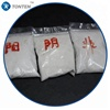 /product-detail/cationic-anionic-nonionic-polyacrylamide-pam-9003-05-8-price-flocculant-agent-for-water-60769765246.html