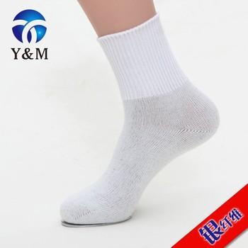Silver fiber diabetic socks