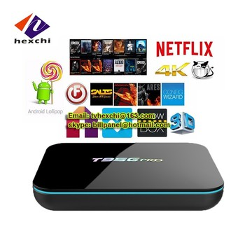 tv box arabic channel free T95G Pro Octa Core 2G Ram 16G 1080p android tv box dvb t2 T95G Pro