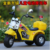 New model children drivable baby electric car , ride on motorcycle ,  baby electric car