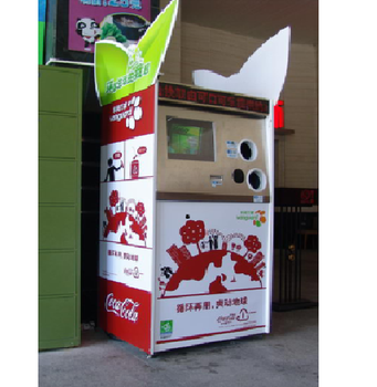 smart reverse vending machine School district park environmental protection theme two hole recycling machine outdoor plastic bot