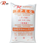 Polycarboxylate Superplasticizer 모노머 TPEG HPEG