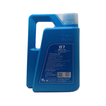 2020 New arrival high quality gasoline engine oil lubricating oil for car