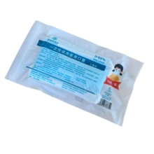 Wholesale Woven Disposable Masks 3-Plys Non Wave Face Mask <strong>Black</strong>