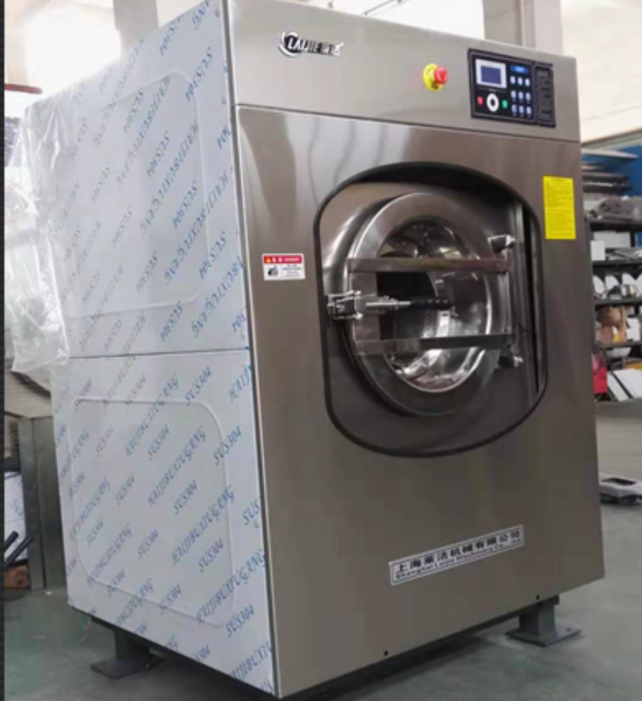 25kg Full Auto Industrial Commerical Washing Machine For Sale - Buy 25kg Commercial  Washing Machine,20kg Front Loading Commercial Washing Machine,25kg Commercial  Laundry Washing Machine Product on Alibaba.com