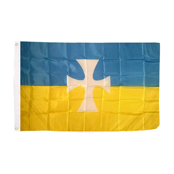 Custom Sigma Chi Chapter Fraternity Flag 3 x 5 Polyester Use as a Banner Sign Decor Sig Chi