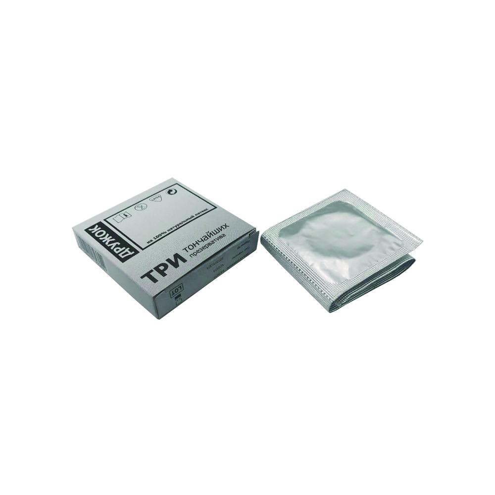 Catsuit condom Latex Hoods