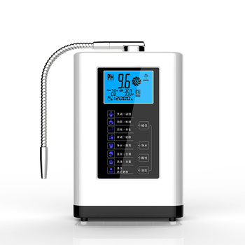 New Product Alkaline Water Machine Electrolysis Hydrogen Rich Generator