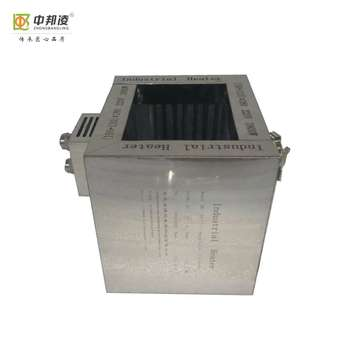 Low power energy saving heater for twin screw parallel machine