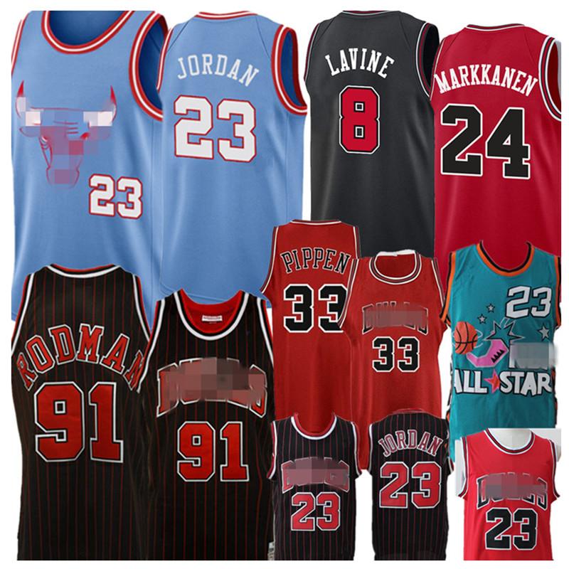 Color : A, Size : XS LDFN Jersey Baloncesto Camiseta De Baloncesto Masculino 33# Scottie Pippen ChicagoBulls Costura Bicolor del Ventilador Jersey Camisa Deportiva De Secado R/ápido XS-XXL