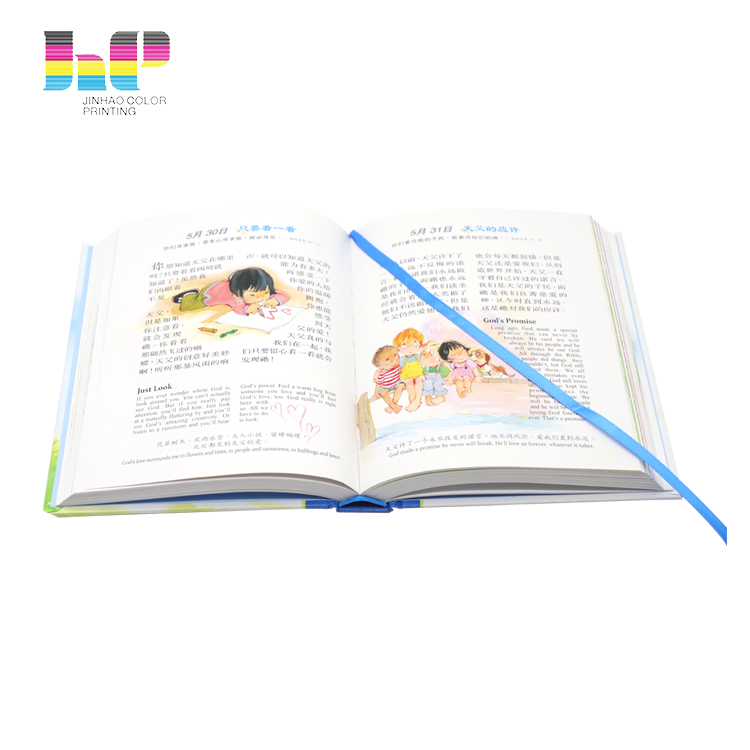 coloring book for kids,coloring book with pencil,coloring book printing