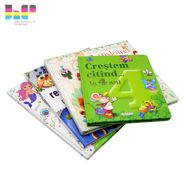 Free customized samples hardcover children