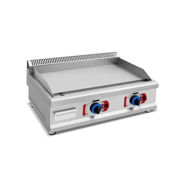 Best price full smooth gas griddle for commercial kitchen equipment