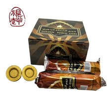 round golden incense hookah shisha charcoal with a wholesale factory price