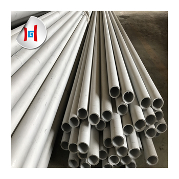 seamless 316h with authorized certificate aisi a554 316 stainless steel pipe price