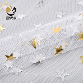 Cheap woven plain high quality bronzing gold silver star glitter mesh tulle fabric rolls