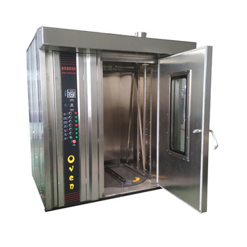 2020 Shanghai Jingyao 16 32 trays rotary ovens quality supplier toast cookies electric hot air rotary oven